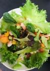 金柑と野菜のごろっとサラダ