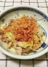 時短料理☆ご飯かすすむ豚肉と白菜の炒め物