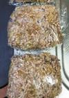 冷凍保存可能!合挽き肉のつくおき♪
