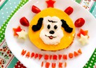 1歳お誕生日に♡離乳食ワンワンオムライス