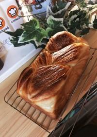 ディニッシュ☆食パン