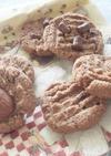 小麦粉不使用♪カフェモカクッキー♪