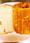 乳製品不使用 HBで米粉入り食パン