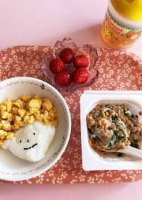 パパッと朝ご飯☆離乳食後期