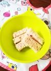 ⚫離乳食後期⚫いちごヨーグルト蒸しパン