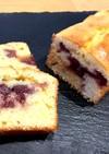 チーズパウンドケーキ〜梨ジャム入〜