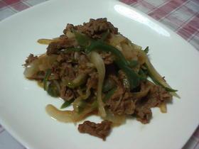 牛肉とピ-マンの炒め物☆