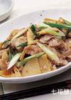 豚バラ肉と竹の子の甘辛煮