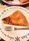 フライパンで作るHMのりんごケーキ
