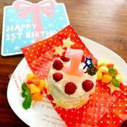 お豆腐で♪砂糖不使用1歳バースデーケーキの写真