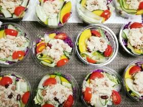 カラフルカップサラダ