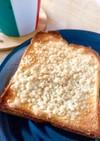 血糖値上昇☆クランブルメロンパン風食パン