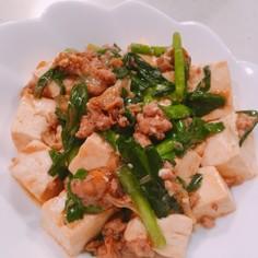 【調味料は1:1:1】豚ニラ豆腐の炒め物