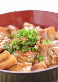 ~十勝帯広~テリっと美味な本格豚丼!