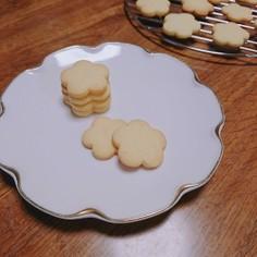 *さくほろクッキー*