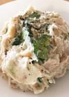 トロ〜っと美味しいポテサラ風☆里芋サラダ