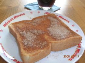 朝食に♪キャラメルシナモントースト