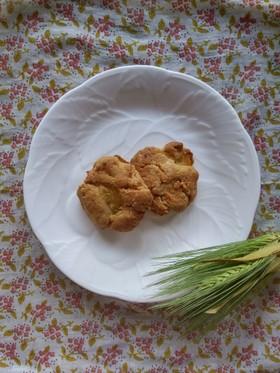 ざっくり「りんごのクッキー」米粉使用