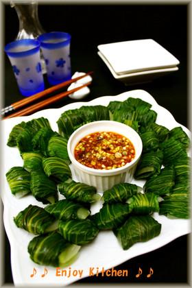 チンゲン菜のネギソースサラダ風