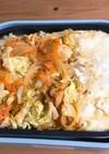 野菜ジュースでチーズタッカルビ(むね肉)