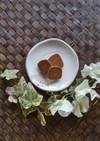 香ばしい「きなこクッキー」米粉使用