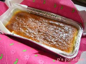 濃厚ヘルシーNYチーズケーキ