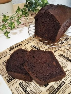 簡単♪生クリームでWチョコパウンドケーキ