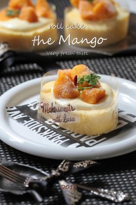 Fresh♡マンゴー果汁のロールケーキ