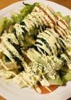 ブロッコリー&根菜の塩ゆで温野菜サラダ