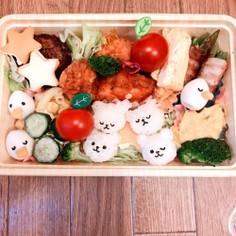 クマとヒヨコのにぎやか弁当☆
