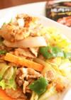 キーマカレーで野菜炒め