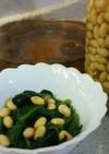 梅サワーで酢大豆!