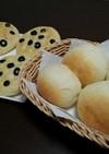 簡単☆基本の手作りパン&フォカッチャ