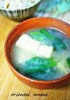 えのき氷deホウレン草厚揚げ味噌汁