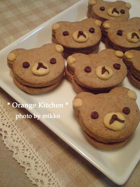 可愛い♪リラックマ風チョコサンドクッキー