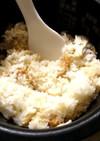 ケンタッキー骨なしチキン炊き込みご飯