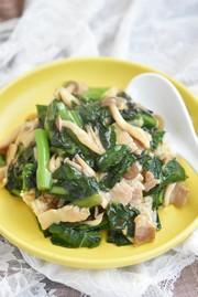小松菜としめじの豚バラ中華あんかけ丼の写真