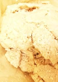 オリジナル手作りお味噌(米味噌)