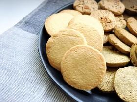 塩 アイスボックスクッキー