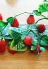 イチゴ狩り風 いちご おやつ パーティー