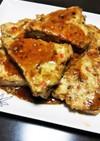 鶏挽き肉&豆腐でふわふわつくね焼き