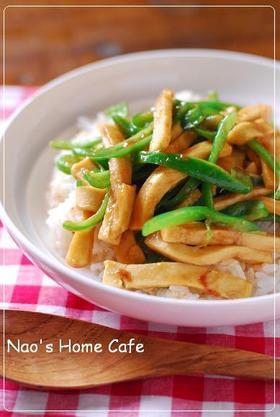 高野豆腐のチンジャオロース丼