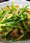 簡単美味・豚耳と胡瓜と長葱のサラダ