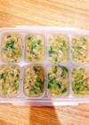 離乳食中期☆オクラきゅうりツナの出汁煮