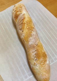 バゲット/フランスパンの作り方