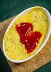 レンジで簡単!卵焼き☆カレー風味