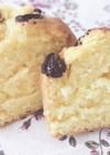 しっとりふわふわ 天ぷら粉パウンドケーキ