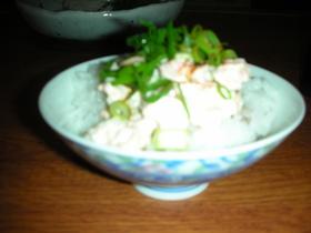 大人の葱ネギ鮭マヨ小丼