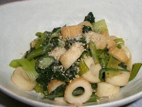 小松菜とちくわの甘辛炒め煮