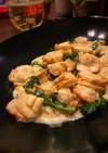 クリチ&バター醤油で簡単帆立のクリーム煮